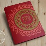 Bollywood/Moroccan Red Wedding Invitation