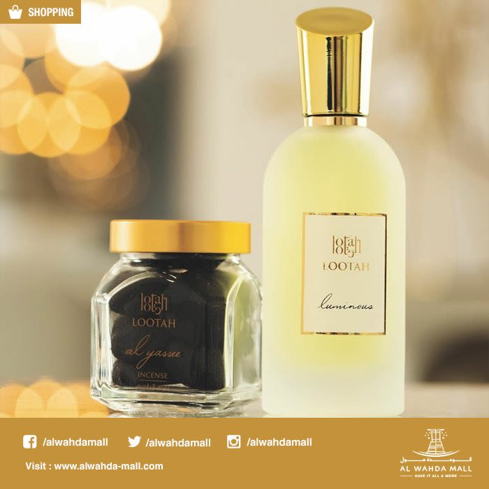333d1a160d5c1 Al Wahda Mall