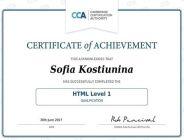 HTML Level 1
