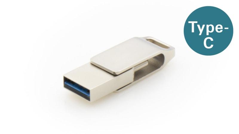 USB-Stick - Swivel Kleinansicht