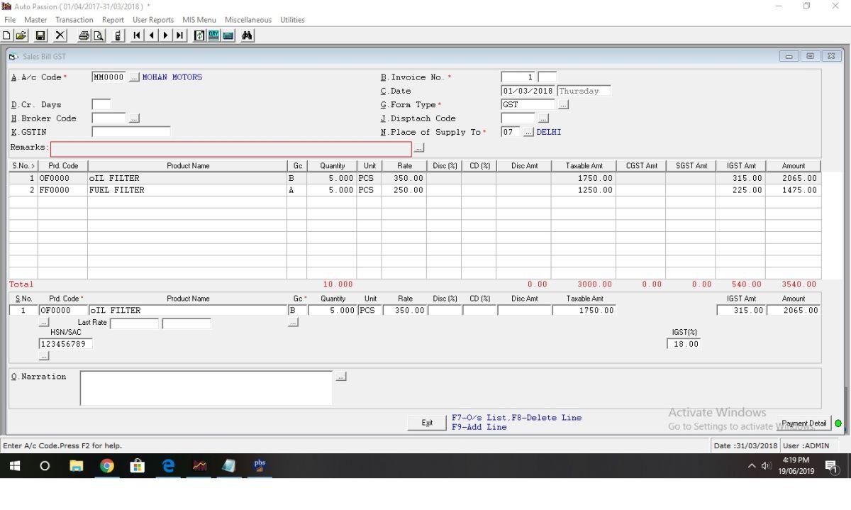 GST Software Developers screenshot 1