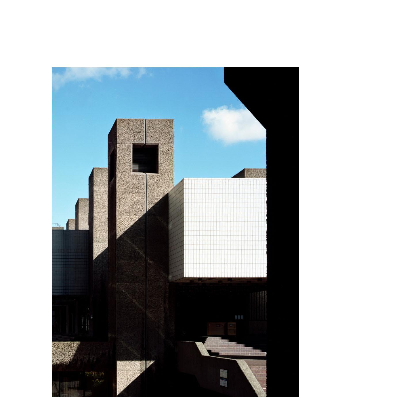 A brutalist architecture building.