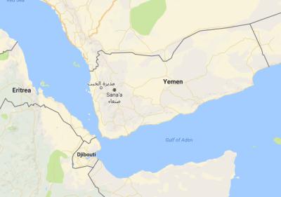 کشور جیبوتی