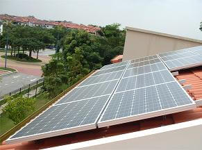 Sp-Setia-Residential-3.92kWp-2