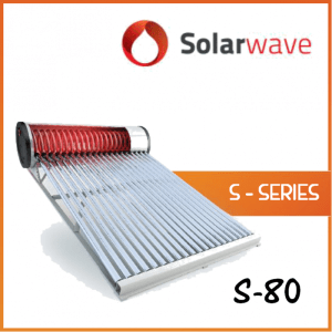 S SERIES – The Evacuated Tube System