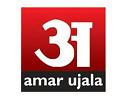 Amar Ujala
