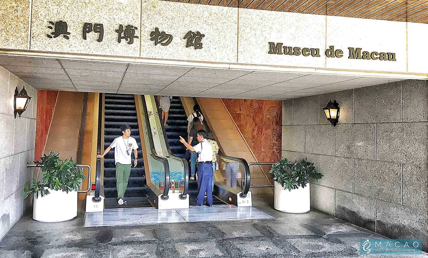 Museu De Macao Entrance