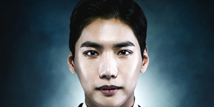 The Manipulator Yu Ho-Jin