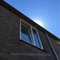 Ongekend Informatie, Reviews en Foto's van Wolters Glas en Kozijn   Solvari HX-18