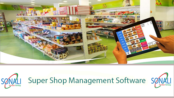 Super Shop Management Software