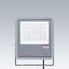 LEO LED FL IP66 75W 830 PC photo du produit