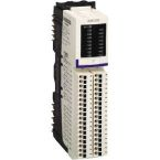 24VDC OUT 16PT BASIC KIT photo du produit