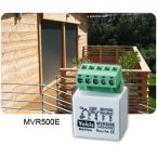 Micromodule Volet Roulant photo du produit