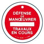 disque defense de manoeuver photo du produit