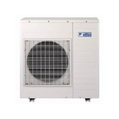 UE Multi 4 sorties 6,8kW R410A photo du produit