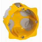 BATIBOX ENERGY 1POSTE 40MM photo du produit