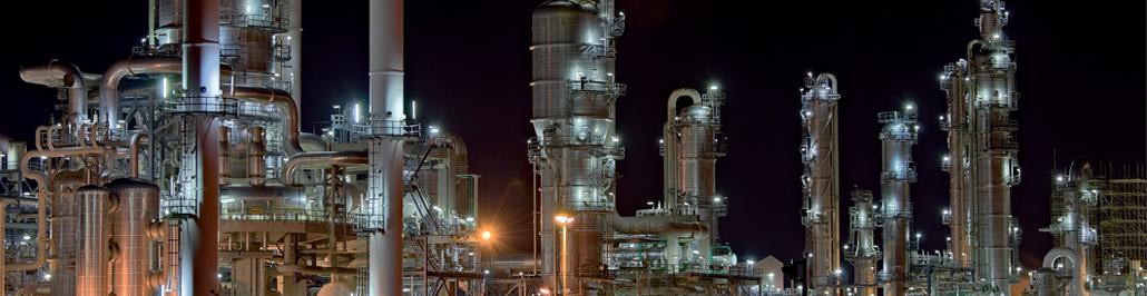 Solutions produits Process et contrôle industrie