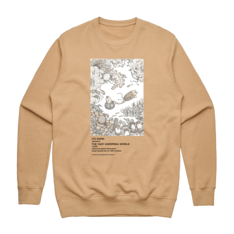 The Vast Undersea World   Men's 100% Cotton Minimal Sweatshirt in Tan / XXL by Enpei Ito