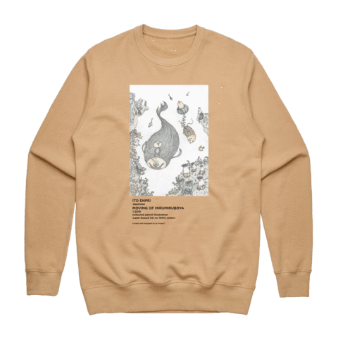 Moving Of Mirumiruboya   Men's 100% Cotton Gallery Sweatshirt in Tan / XXL by Enpei Ito