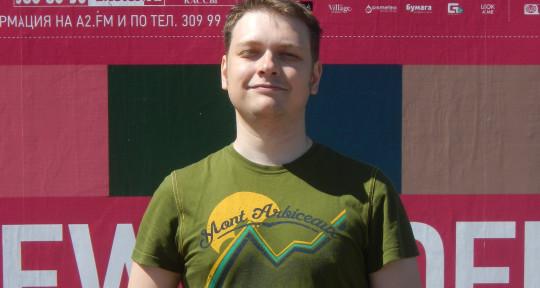 Mix Engineer - Kirill Ya