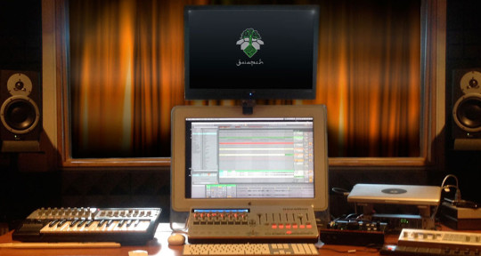 Music Production & Mastering - Gaiatech Studio
