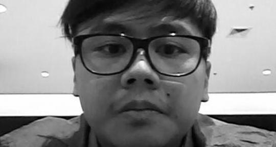 Composer - Ryan Yuda Pramadita