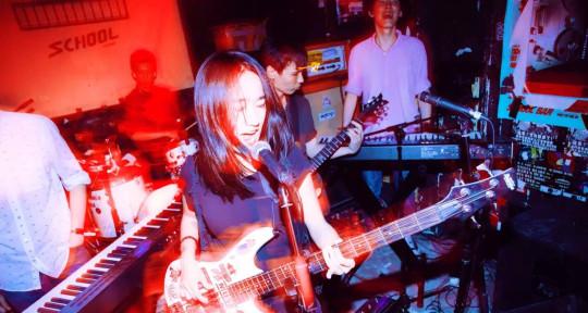 Songwriter & Vocalist  - Niu Mao