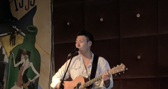 Singer, Songwriter - Ray Suh