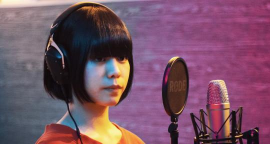 Japanese Female Singer  - Satomi