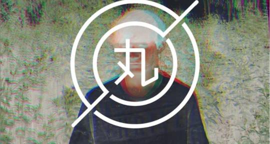 Photo of Circle Tone