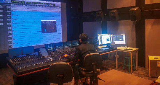 Music Producer, Film Scoring - Gerry Li Music