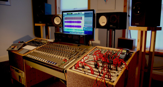 Photo of Vega Mastering Studio