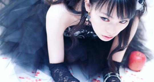 Singer & Songwriter - Shihori