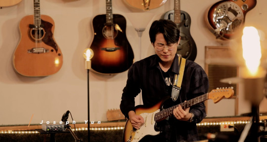 Guitarist, Mixer, Producer - Joseph Yun