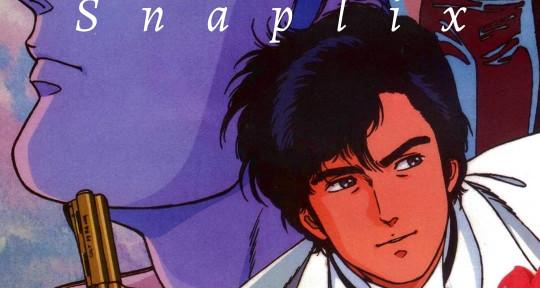 Photo of Snaplix