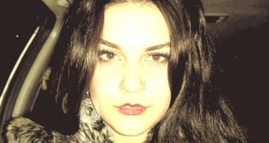 Photo of Dea Strica