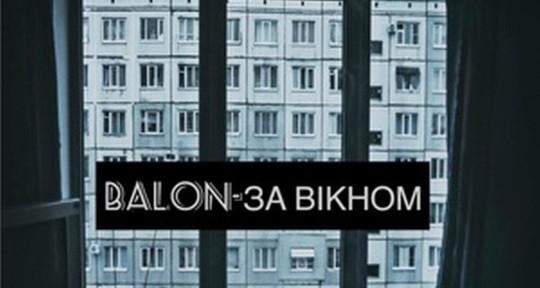 Читаю реп,воспроизведением пес - БАЛОН