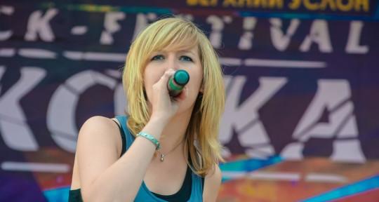 Professional Rock Vocalist - Catherine