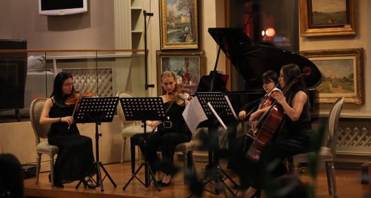 Record String Quartet - Arcobaleno String Quartet