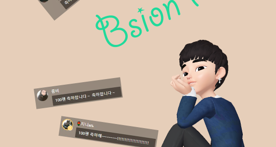 Vocal, Cover Musician - Bsion21