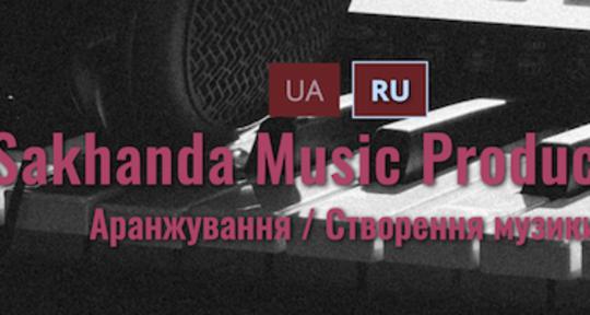 I distribute Ukrainian music  - Sakhanda Music Production