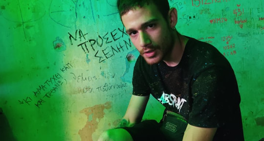 Music Producer, Beat maker - Jim Mparlas