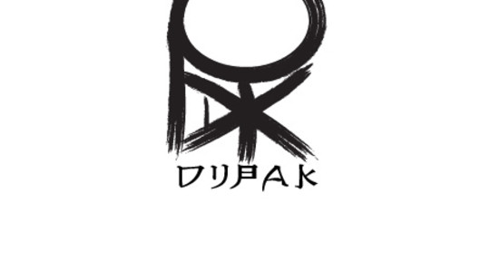 Producer, Mixing Engineer - Dypak Music