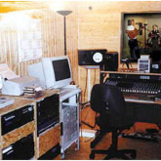 PAC Recording Studio on SoundBetter