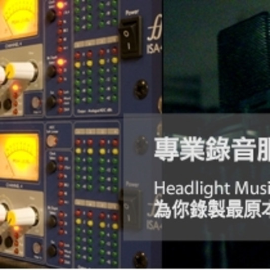 Headlight Music Production on SoundBetter
