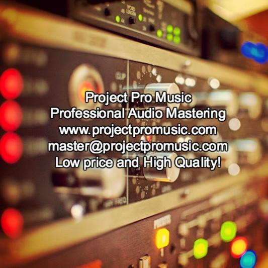 DJ Prodígio on SoundBetter