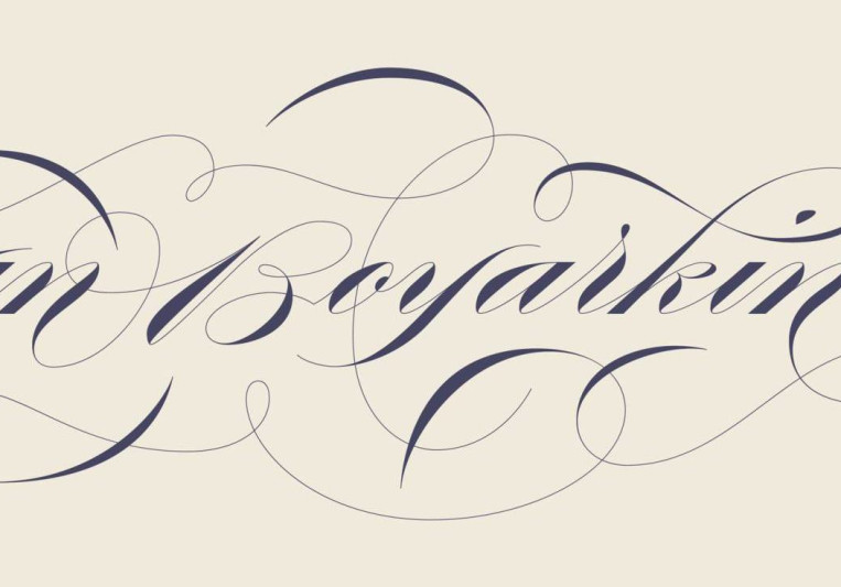 Ivan Boyarkin on SoundBetter