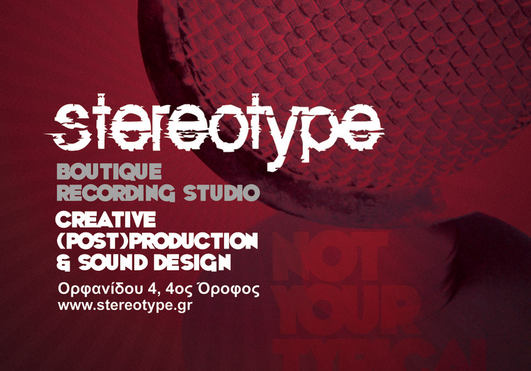 Tasos Karadedos@Stereotype.gr on SoundBetter