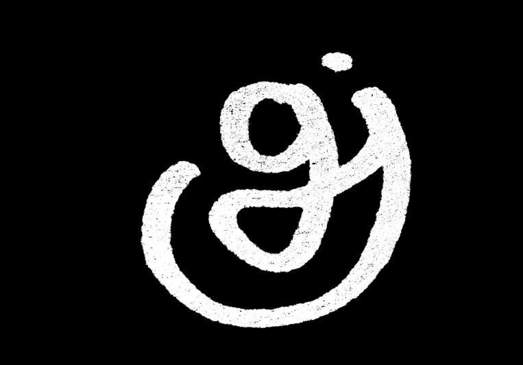 galazam_jones on SoundBetter