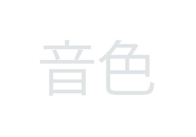 Neiro Collective on SoundBetter